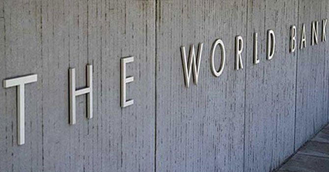 World Bank sign